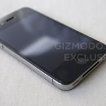 iPhone 4G (Foto: Gizmodo)