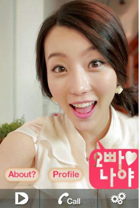 Südkorea lieben iPhone-App Mina