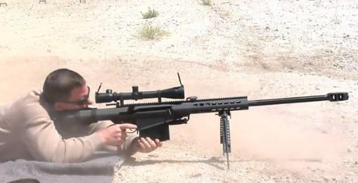 Video: iPhone 4 wird mit einem Scharfschützengewehr zerlegt
