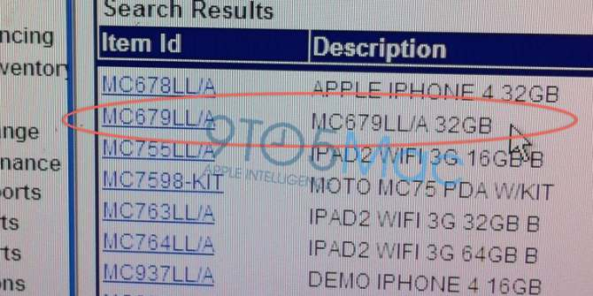 Das weiße iPhone 4 im Warensystem von Verizon