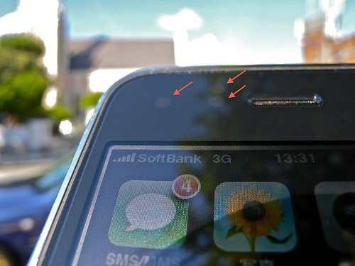 iPhone 5: Neue Sensoren und verbesserte Spracherkennung?