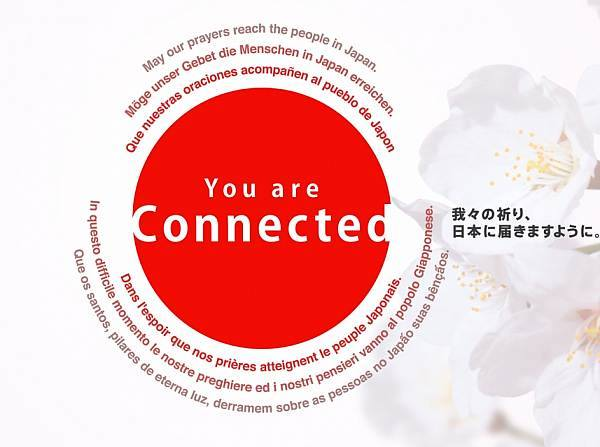 iPhone-App von Kobayashi hilft Japan