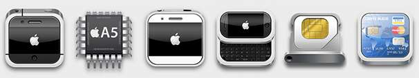 iPhone 5 Gerüchte