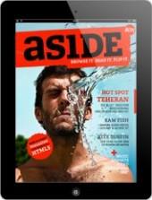 Hochwertige Magazine für das iPad: Aside