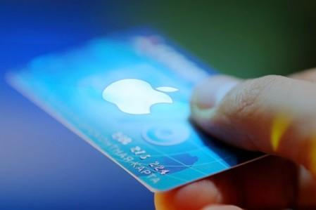 Apple: Wie wär's mit der iBank?