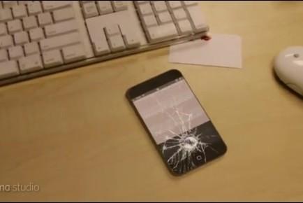 Neues iPhone 5 mit Selbstzerstörung-Modus