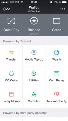 Die Geldbörse in der WeChat-App